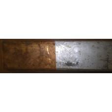 Пластина медно-алюминиевая переходная МАП80х10
