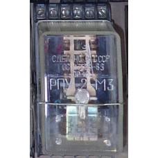 Реле промежуточное РПУ-2-М3 6620У3Б 220В 50Гц