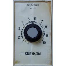 Реле времени ВЛ-64УХЛ4 кл.3/2 1..10сек ~110/220В; -110/220В