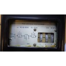 Реле времени ВС-10-33-У4 15с-9мин